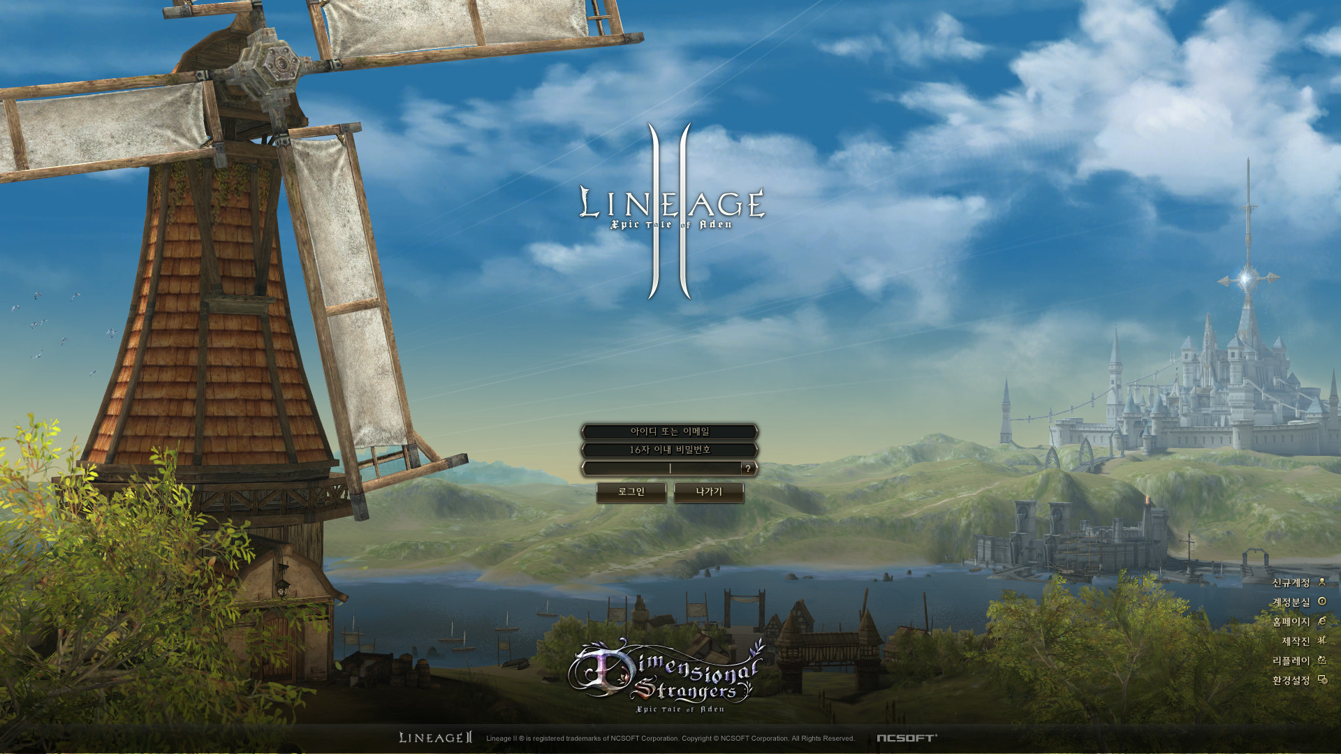 Einhasad: Lineage 2 Classic Login and char screen